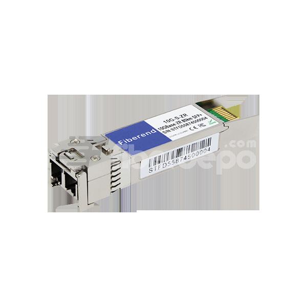 HP Flexnetwork JG915A Uyumlu SFP+